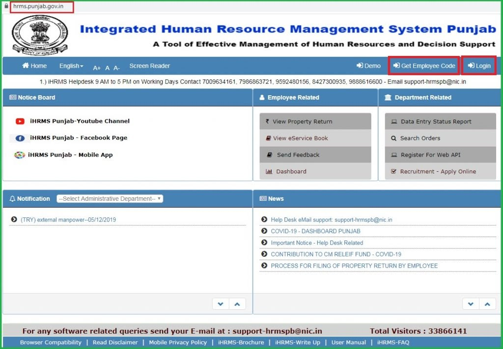 IHRMS Punjab Pay Slip Online Download and Print