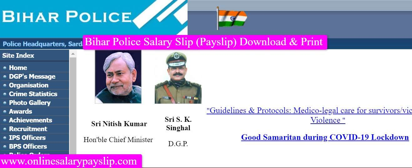 Bihar Police Salary Slip (Constable, SI, Inspector) Pay Scale, Allowances Details and Job Profile