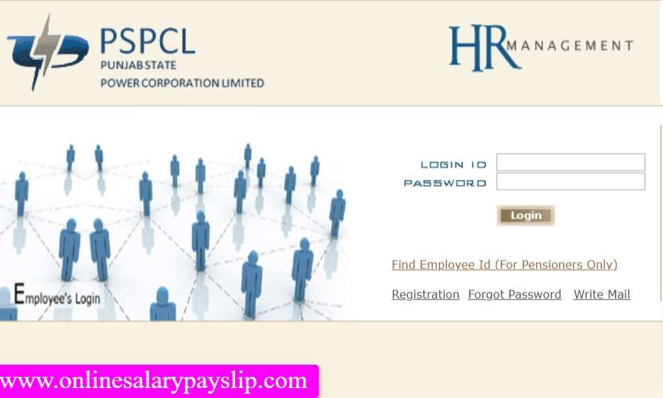 PSPCL Salary Payslip Online Download